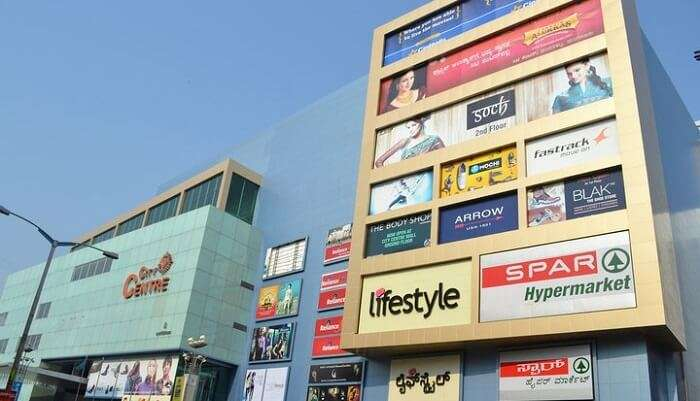 city centre mall in mangalore