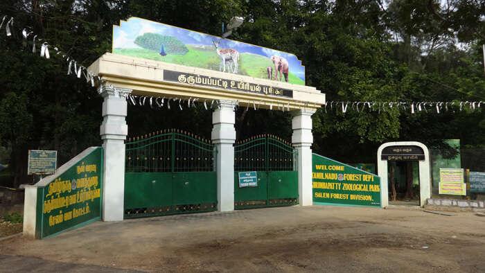 Kurumbapatti Zoo Entrance
