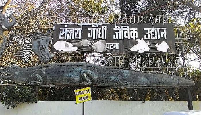 Sanjay Gandhi Botanical Garden