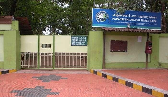 snake park