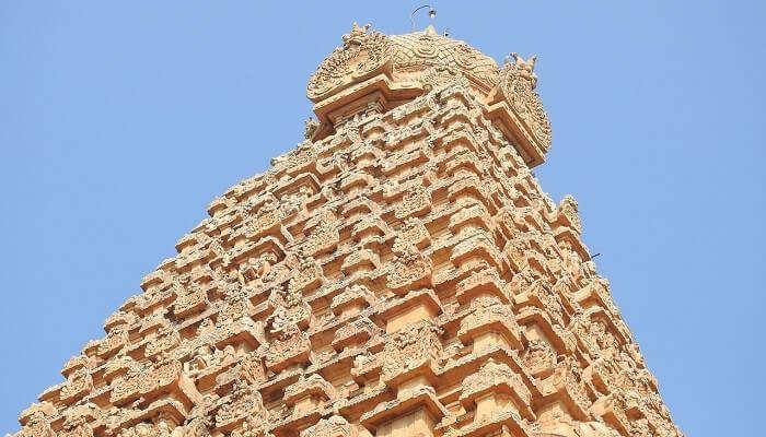 Sri Venkateswara Dhyana Vignan Mandiram